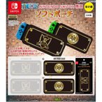 Nintendo Switch専用 ソフトポーチ ワンピース ハート海賊団 プレックス
