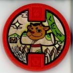 『中古即納』{未使用}{YMD}妖怪ウォッチ 妖怪メダル 零 くだん ノーマルメダル 古典メダル(20140712)