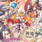 『新品即納』{TCG}Lycee Overture(リセ オーバーチュア) Ver.神姫PROJECT 1.0 ブースターパック(20180223)