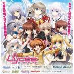 『新品』『お取り寄せ』{TCG}Lycee Overture(リセ オーバーチュア) Ver.ビジュアルアーツ 1.0 -Key Perfect Edition- スターターデッキ(20181019)