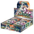 カードゲーム サン&ムーン 拡張パック 「オルタージェネシス」(12BOX)(20190906) ポケモン(Pokemon) -