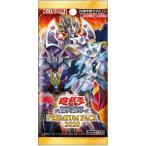 遊戯王 デュエルモンスターズ PREMIUM PACK 2020 [BOX]