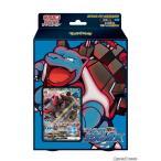 『新品』『お取り寄せ』{TCG}ポケモンカードゲーム ソード&シールド スターターセットVMAX カメックス(20201204)