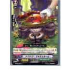 メディアワールドプラスで買える「『中古即納』{TCG}ヴァンガード BT08/063C ドクドク・マッシュルーム(20130701」の画像です。価格は9円になります。