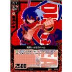 メディアワールドプラスで買える「『中古即納』{TCG}Z/X(ゼクス E02-002 高笑いするラハール(20130926」の画像です。価格は19円になります。
