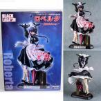 『中古即納』{FIG}ロベルタ 血まみれver. BLACK LAGOON(ブラックラグーン) フィギュア ニューライン(20150518)