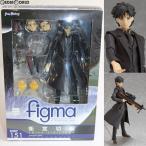 『中古即納』{FIG}figma(フィグマ) 151 衛宮切嗣(えみやきりつぐ) Fate/Zero(フェイト/ゼロ) 完成品 可動フィギュア マックスファクトリー(20120930)