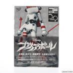 『中古即納』{FIG}ファイアボール ウインター・パッケージ(figma(フィグマ) SP-008 ドロッセル 観光ユニット「ギズモ」装着ver.付属)  可動フィギュア DVD WDJ