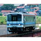 『予約安心発送』{RWM}98037 JR キハ120-300形ディーゼルカー(三江線)セット(2両) Nゲージ 鉄道模型 TOMIX(トミックス)(2017年9月)