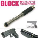 『新品即納』{MIL}LayLax(ライラクス)G18C リコイルスプリングガイド プロ(20150223)
