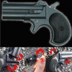 『新品即納』{MIL}マルシン ガスリボルバー デリンジャー・バリュースペック(6mmBB) ブラックABS (18歳以上専用)(20101030)