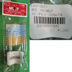『新品即納』{MIL}R.C.C. 東京マルイ M92F用 メインスプリングセット(130%&70%)(20150930)