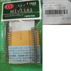 『新品即納』{MIL}R.C.C. 東京マルイ M1911A1用 メインスプリングセット(130%&70%)(20150930)