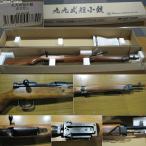 『新品即納』{MIL}タナカワークス ボルトアクションガスライフル 九九式短小銃(2016年新価格版) (18歳以上専用)(20160630)