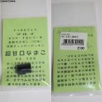 『新品即納』{MIL}FIREFLY(ファイアフライ) 東京マルイ VSR-10シリーズ/各種ガスガン(92F除く)共用 チャンバーパッキン 超甘口なまこ(20101031)