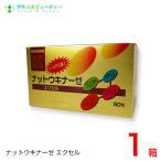 ナットウキナーゼ エクセル 1箱  納豆菌ネバネパワー