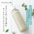 Mediplus cleansinggel