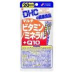 【DHC】マルチビタミン/ミネラル+Q10 20日分 (100粒) ※お取り寄せ商品【KM】