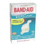 【ジョンソン・エンド・ジョンソン】 バンドエイドキズパワーパッド(ふつう) 10枚
