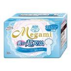 【大王製紙】エリス Megami 肌ケア超スリム (ふつう〜多い日の昼用) 羽なし 30枚 ※お取り寄せ商品