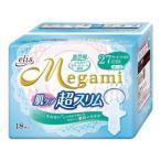 【大王製紙】エリス Megami 肌ケア超スリム (特に多い日の昼用) 羽つき 18枚 ※お取り寄せ商品
