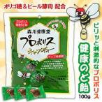 なんと!あの【森川健康堂】プロポリスキャンディー 100gが、激安!【毎日ポイント5倍】※お取り寄せ商品
