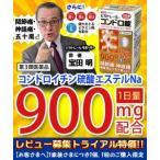 【第3類医薬品】【お試し価格&】ビタトレール コンドロ錠 200錠(30日分)※1家族様1個1回限りのご注文まで!