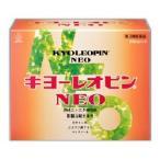 【第3類医薬品】【湧永製薬】キヨーレオピン NEO 60ml×4本 ※お取寄せの場合あり