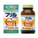 (医薬品画像)ブリルCa・D3
