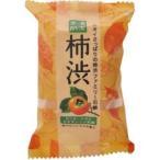 【ペリカン石鹸】ペリカン ファミリー柿渋 PKSBSP 80g ◆お取り寄せ商品【P】
