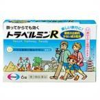 【エーザイ】トラベルミンR 6錠 ☆☆※お取り寄せ商品【第2類医薬品】