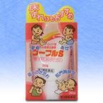 【第3類薬品】【大木製薬】 コーフルSチューブ  30g ※お取り寄せ商品