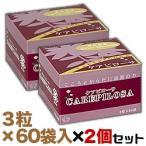 【送料無料の2個セット】【クラシエ薬品】ケアピローサN 3粒×60袋  ※お取り寄せ商品