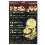 【興和新薬】 ミオDコーワ100 50ml×2本