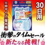 【特報】なんと!あの虫コナーズプレートタイプ 30日 中サイズ(屋内用) が〜タイムセール特価!