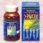 【日水製薬】 シーアルパ 100 180錠