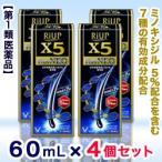 【第1類医薬品】【お得な4個セット】【大正製薬】リアップX5プラスネオ 60mL (抜け毛)