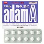 【皇漢堂製薬】アダムA錠 120錠 ☆☆※お取り寄せ商品【第(2)類医薬品】