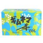 【昭和製薬】 ギムネマ茶100% 2g×52ティーバッグ ※お取り寄せ商品