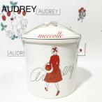 AUDREY    オードリー いちごのロッシェ キャニスターポッド 陶器 150g 苺 チョコレート 完売商品  お菓子   お土産袋付き