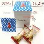 期間限定  AUDREY    オードリー  グレイシア   スペシャル 缶 ( 8個入り)苺  ミント&ミルク グレイシア   母の日  お菓子