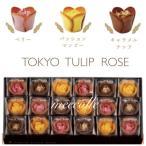 東京  チューリップローズ  お菓子  チューリップラングドシャ   18個入り  贈答用   ギフト(専用手提げ袋付き)  お中元  御中元