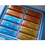 BERNE  SUMMER  MILLEFEUILLES   ベルン ミルフィーユ  10個入 チョコレート  贈答品 プレゼント お土産袋付き
