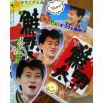 鮭明太  (福岡・味市春香なごみ)  150g×2=300g  TV  放送 後大人気商品  なかい君の学スイッチ(9月3日発送)
