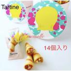 TARTINE   タルティン   ブーケ  14個入り  お菓子  クッキー   贈答品   ギフト  東京第1号店   タルテイン