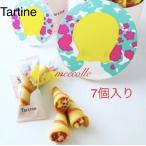 TARTINE   タルティン   ブーケ  7個入り  お菓子  クッキー   贈答品   ギフト  東京第1号店   タルテイン
