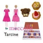 TARTINE   タルティン   新作( ストロベリー&チョコ&ニコル 18個入 )  お菓子  クッキー 詰め合わせ お中元  御中元