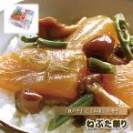 ねぶた祭り ヤマモト食品 ねぶた祭り (50g×2)×10個パック ねぶたまつり ネブタ祭り