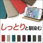 シック手帳型レザーケース  iphone8 ケース iphone8plus iPhone8 iPhone7 iPhone7Plus