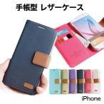 手帳型ケース  iphone8 ケース iphone8plus iPhone8 iPhone7 iPhone7Plus